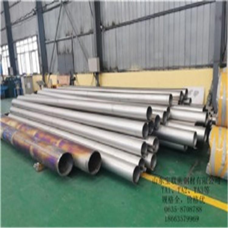 TA1钛合金管 钛焊管 产品报价