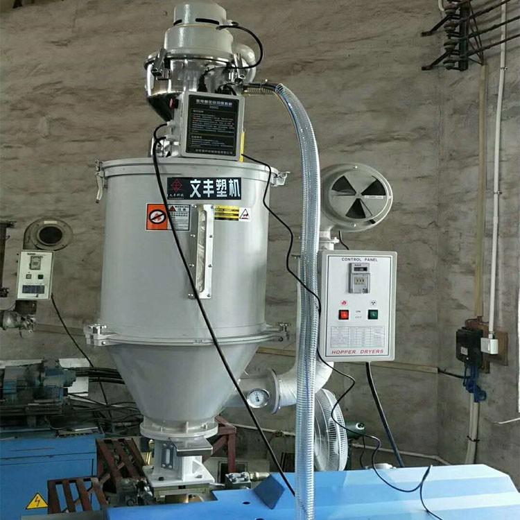 好用湖北300G塑料吸料机 独立式真空抽料机 佛山制造吸料机厂家
