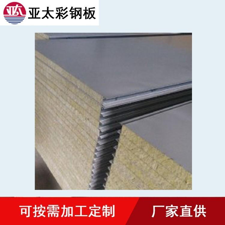 岩棉彩钢夹芯板  机制岩棉板 岩棉保温板 岩棉板无尘净化车间工程