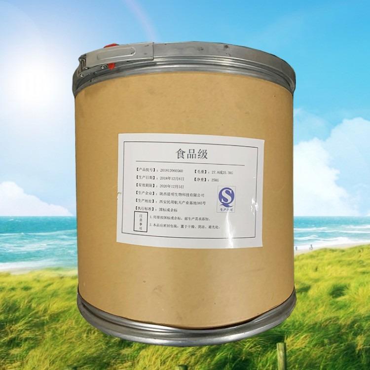 优质食品级L-组氨酸盐酸盐 供应L-组氨酸盐酸盐现货