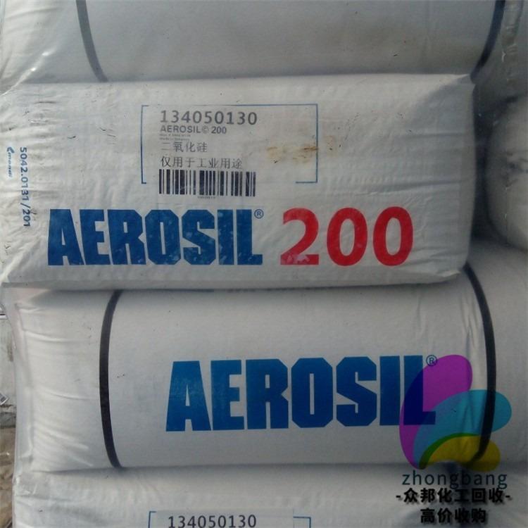 众邦化工回羧甲基收纤维素    上门回收羧甲基纤维素    高价回收羧甲基纤维素