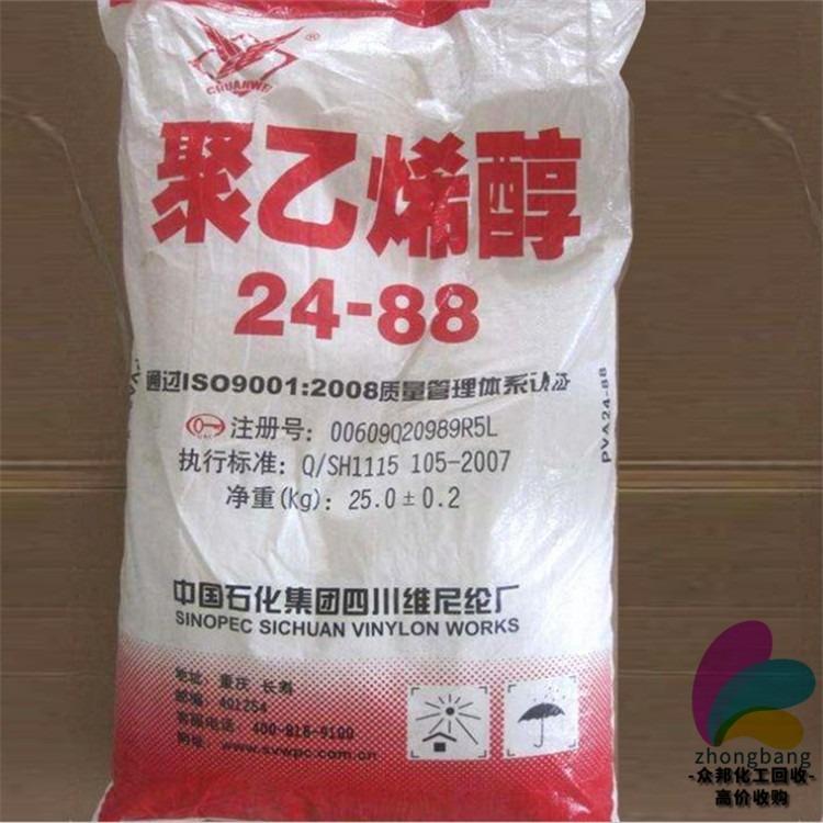 回收纤维素    上门回收纤维素就找众邦化工    高价回收纤维素