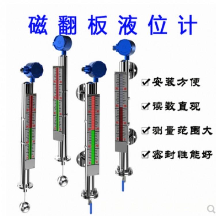 固化剂液位计