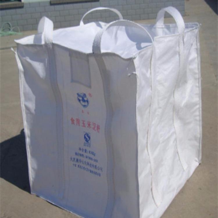 安顺炼钢材料吨袋安顺废料污垢吨袋-安顺市危废品集装袋