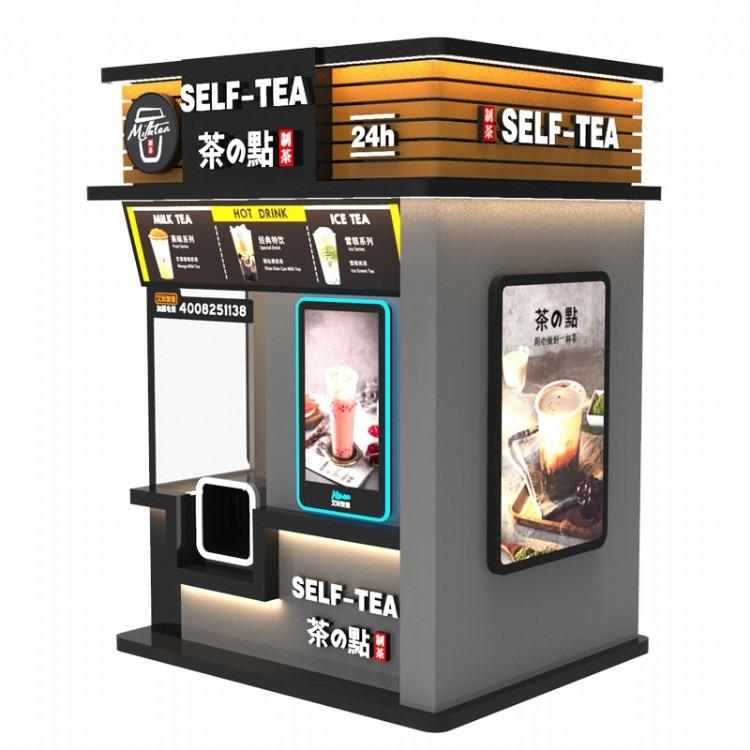 鲜奶自动售货机 一鸣鲜奶售货机AWZN0014 广州巴氏鲜奶自动售货机生产厂家
