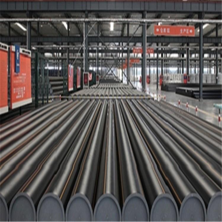 晋中PE燃气管 纯原料PE燃气管 PE燃气管厂家销售
