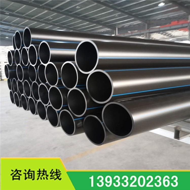 pe给水管 塑料hdpe给水管道 pe穿线管 厂家批发黑色hdpe排水管材