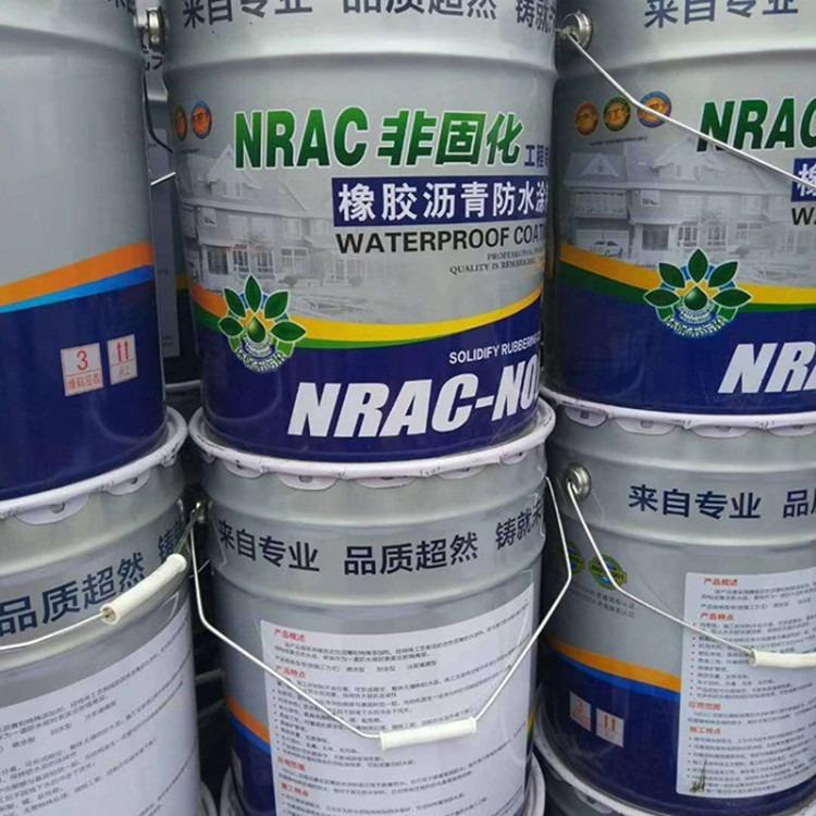 高品质K11防水涂料 外墙防水涂料 聚氨酯防水涂料供应厂家联系联系鼎和公司