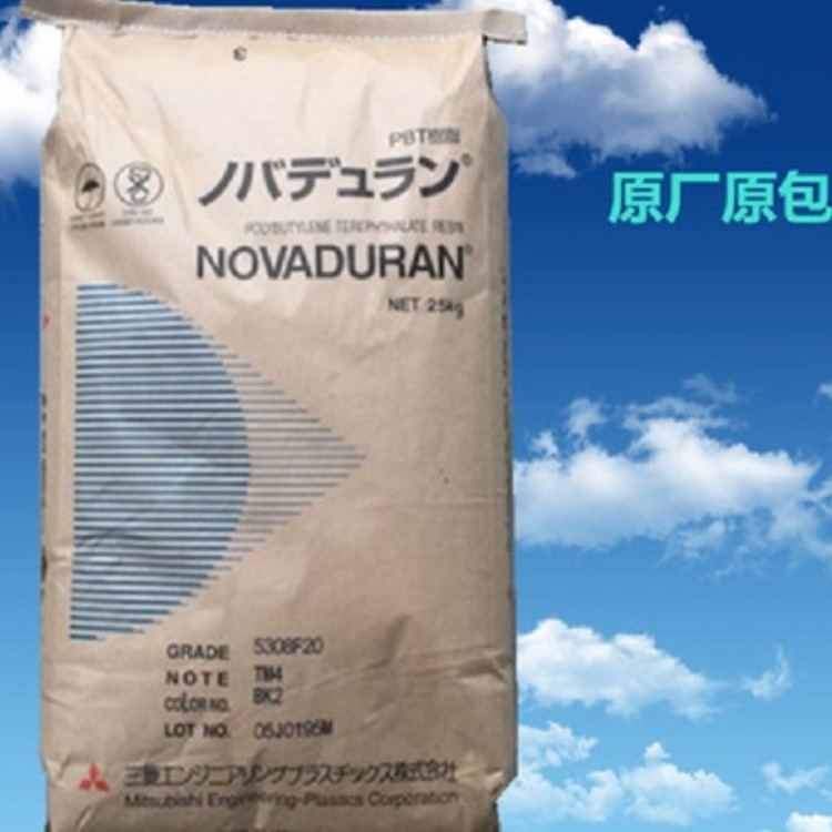 专业供应 耐高温 PBT 日本三菱 5010FN2 塑胶原料