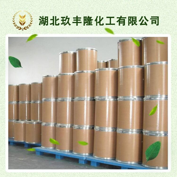 芝麻酚生产厂家 现货芝麻酚批发 食品级 芝麻酚   3 4-亚甲二氧基苯酚 533-31-3