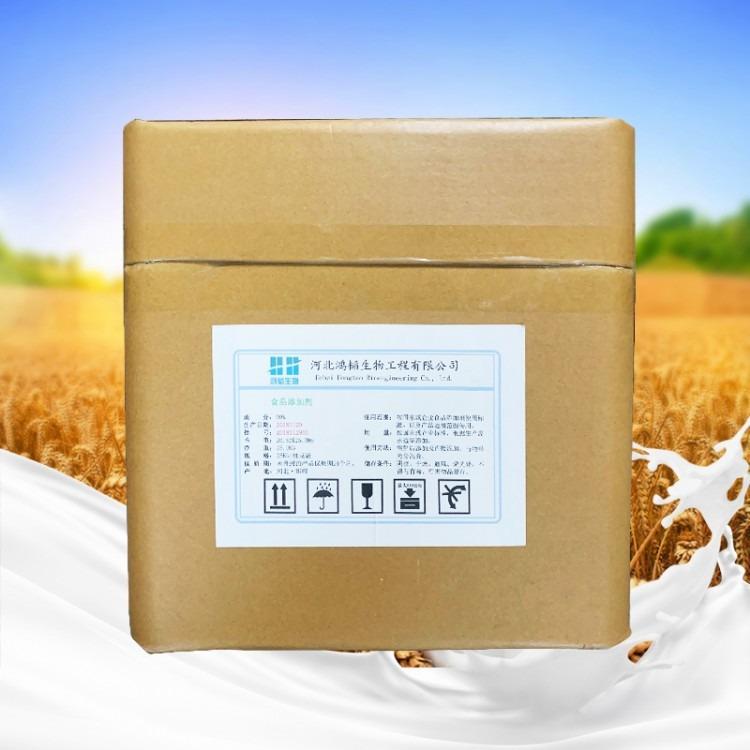 食品级优质维生素C钠价格 现货维生素C钠批发