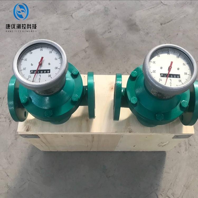 康仪测控 齿轮流量计 齿轮流量计原理 椭圆齿轮流量计生产厂家 机构简单、坚固、运行可靠