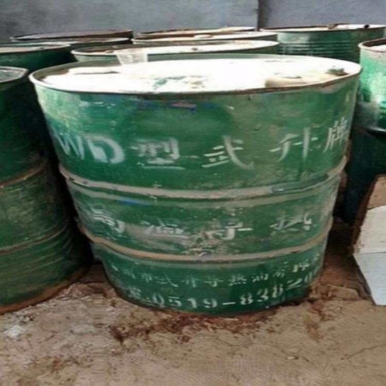 常年回收导热油的厂家