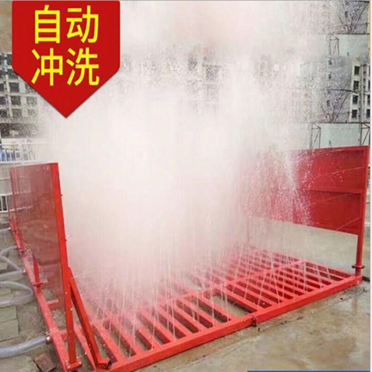 青海海北黄南海南 工程洗车轮机洗车机 全自动洗车平台