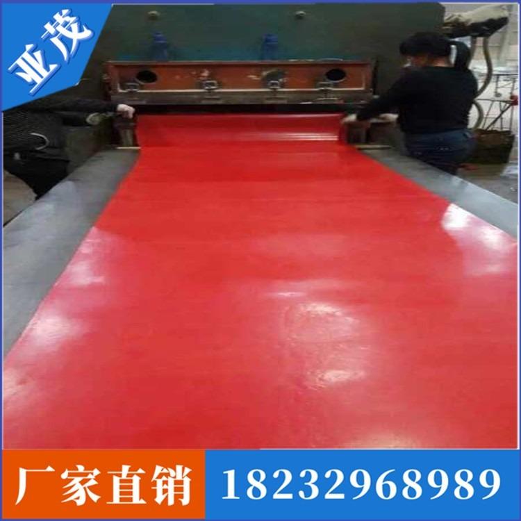 亚麻直销防滑橡胶板 耐磨橡胶垫板 机械橡胶脚垫 接受定制