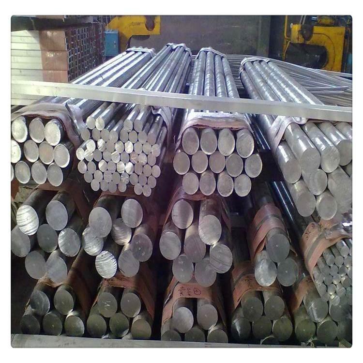船舶配件铝棒6082 五金配件铝棒6082 电子配件铝棒6082