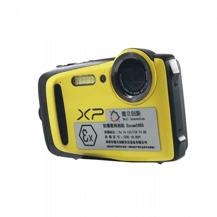 防爆数码相机