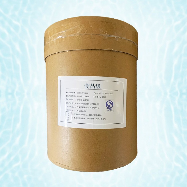 食品级维生素B2磷酸钠 维生素B2磷酸钠价格 维生素B2磷酸钠批发用量