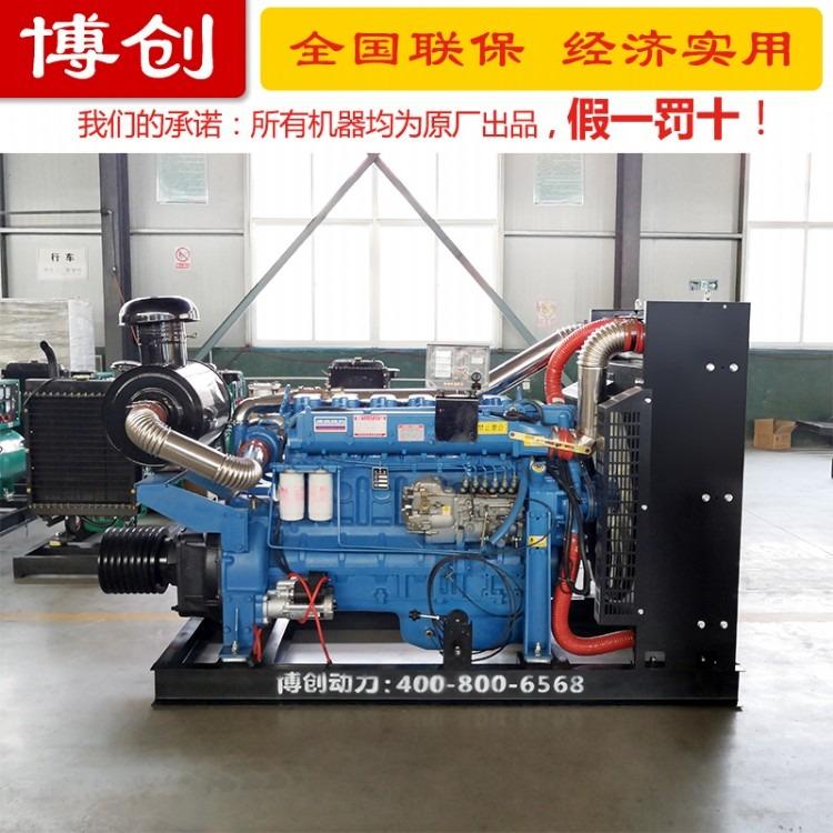 潍坊动力发动机 460马力发动机 潍坊460马力柴油发动机价格 柴油发动机销售商