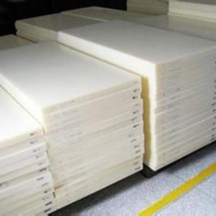 尼龙板 塑胶板 米黄色尼龙板  含油尼龙板  尼龙棒材加工定制
