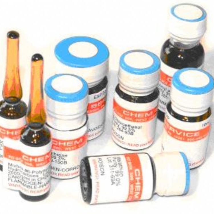 23313-21-5大黄素-8-β-D-吡喃葡萄糖苷