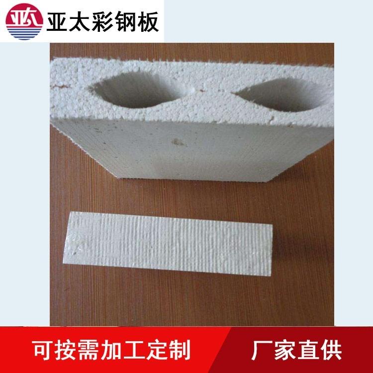 50机制硫氧镁板 净化防火硫氧镁彩钢板 净化车间厂房