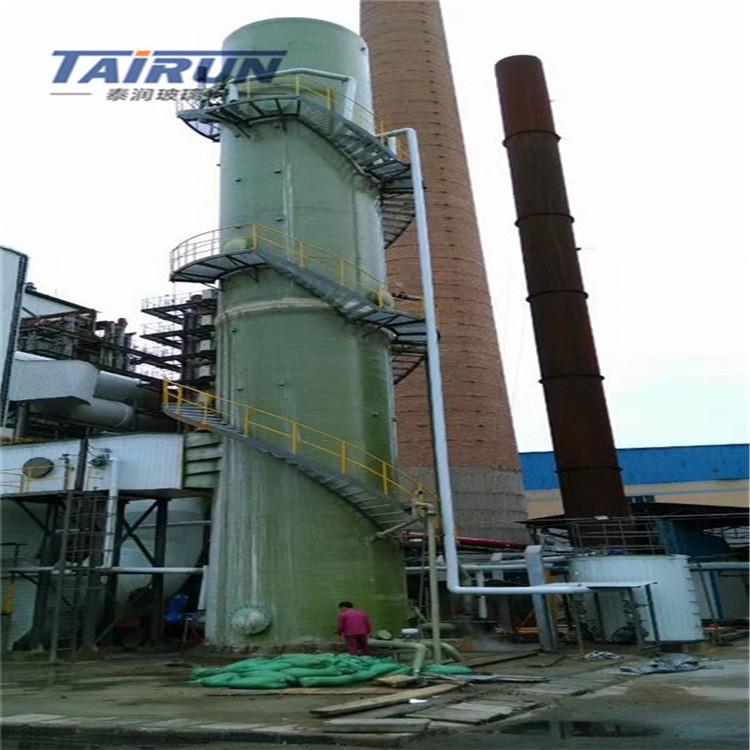 锅炉脱硫塔  环保脱硫塔  脱硫塔除雾器