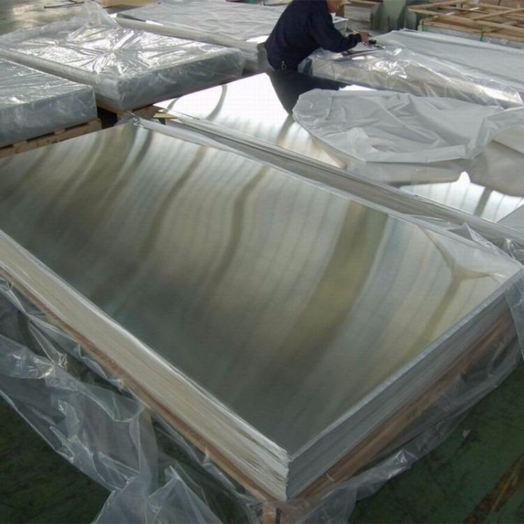 东轻铝零售批发 6061耐腐蚀铝板 6061防滑铝板