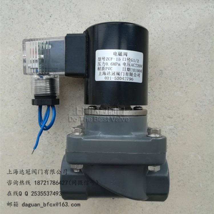 DMF-Z-62S電磁脈沖閥   DMF-Z-76S電磁脈沖閥   閥門性能強大   廠家直銷   規格齊全