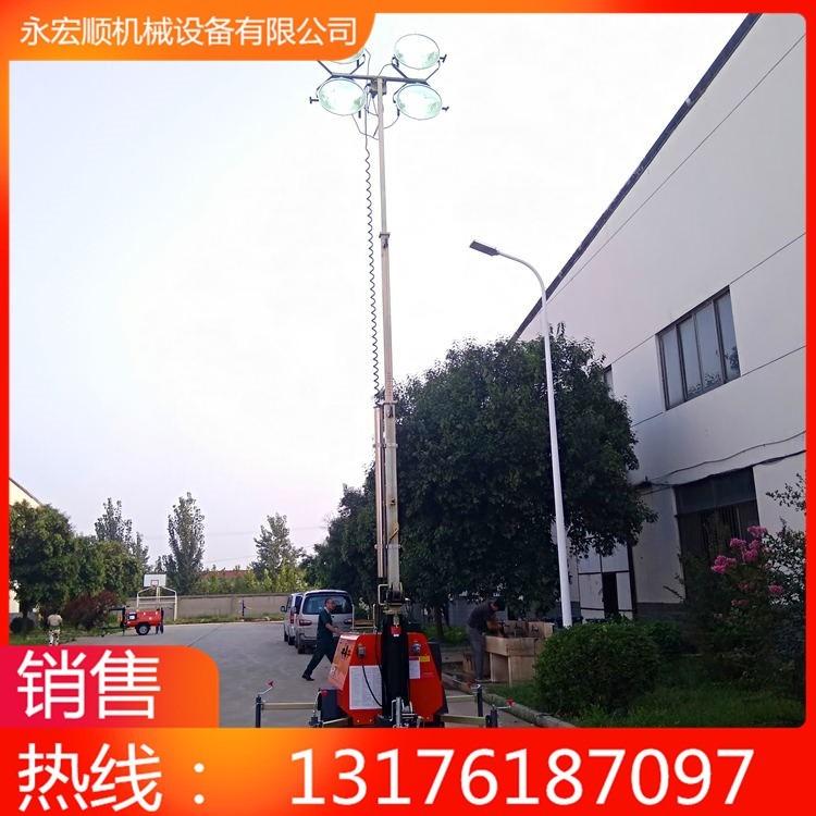 河南郑州 移动照明车 施工方便照明车 拖车式照明车 移动式工程照明车 永宏顺厂家直销