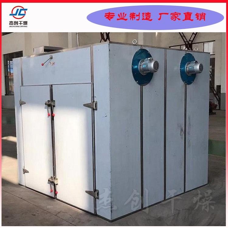 自动控制香蕉片热风干燥机 热风循环烘箱 杰创直销箱式干燥机