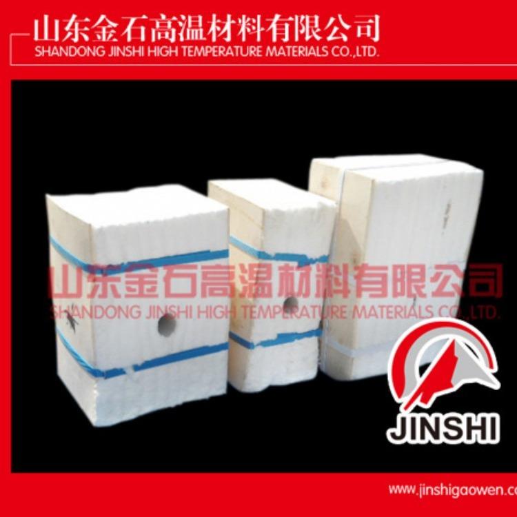 厂家施工设计高温材料 高温非金属补偿器专用陶瓷纤维模块 保温