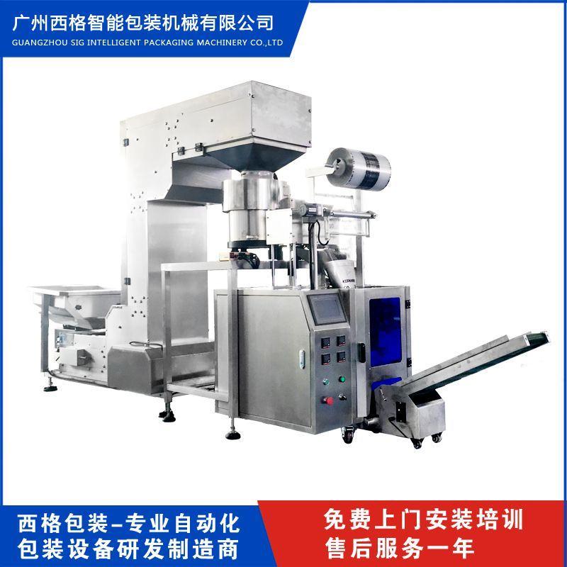 自动包装添加剂机械