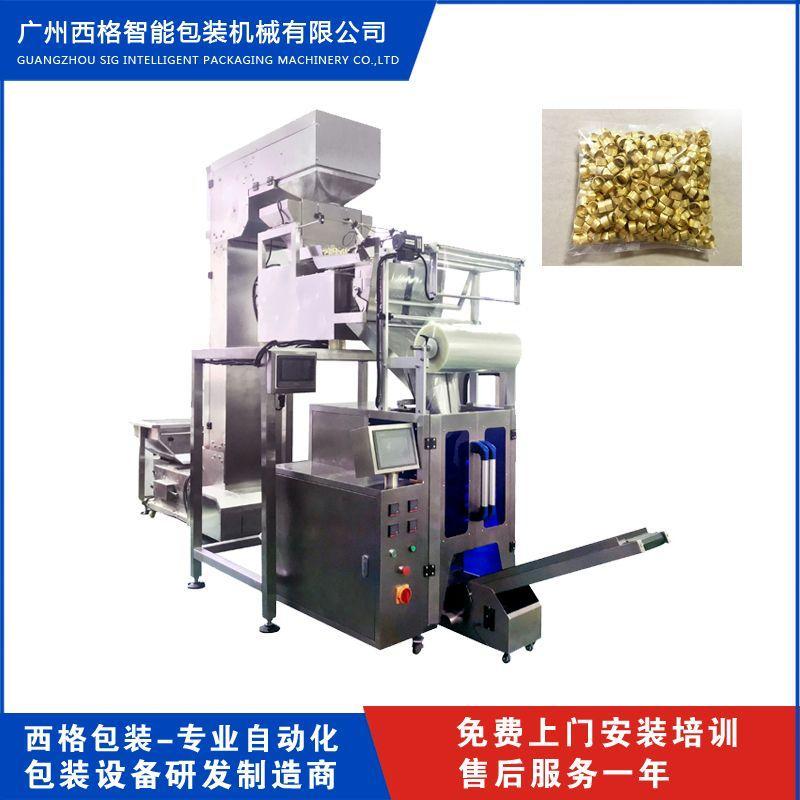 自动包装农产品机械