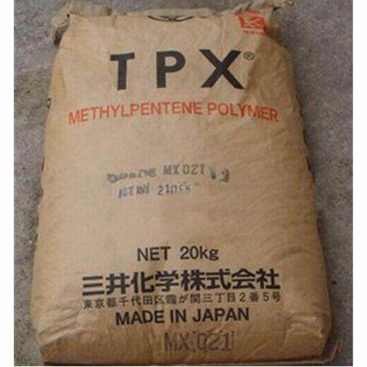 刚性好PMP 日本三井化学 DX310