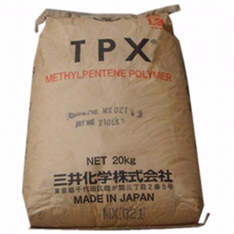 高刚性PMP 日本三井化学 DX320