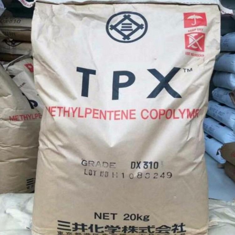高刚性PMP 日本三井化学 DX845