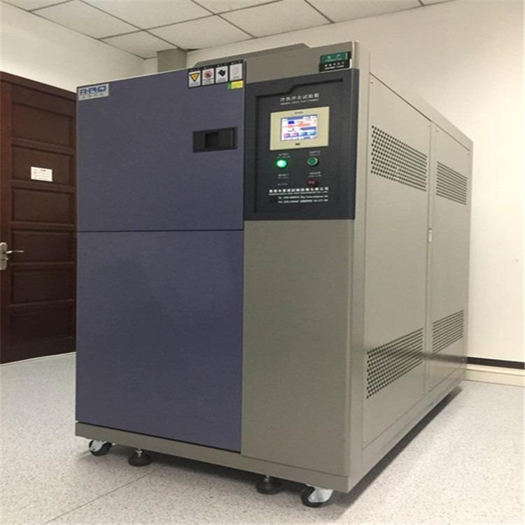 爱佩科技 led专用冷热冲击试验箱  高低温试验箱