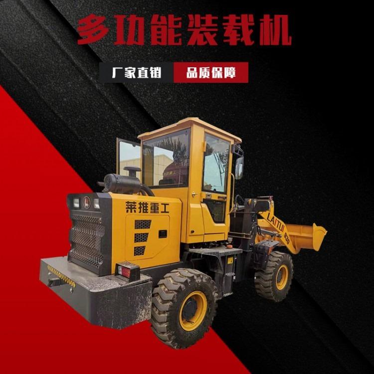 粮食机械铲车 930小型装载机安装铲斗