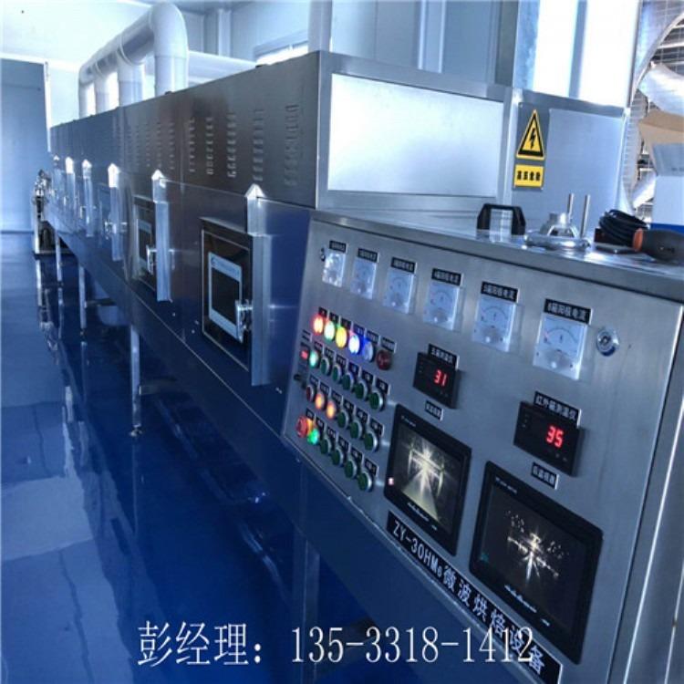 大米微波烘干设备_大米微波熟化设备_大米微波膨化设备