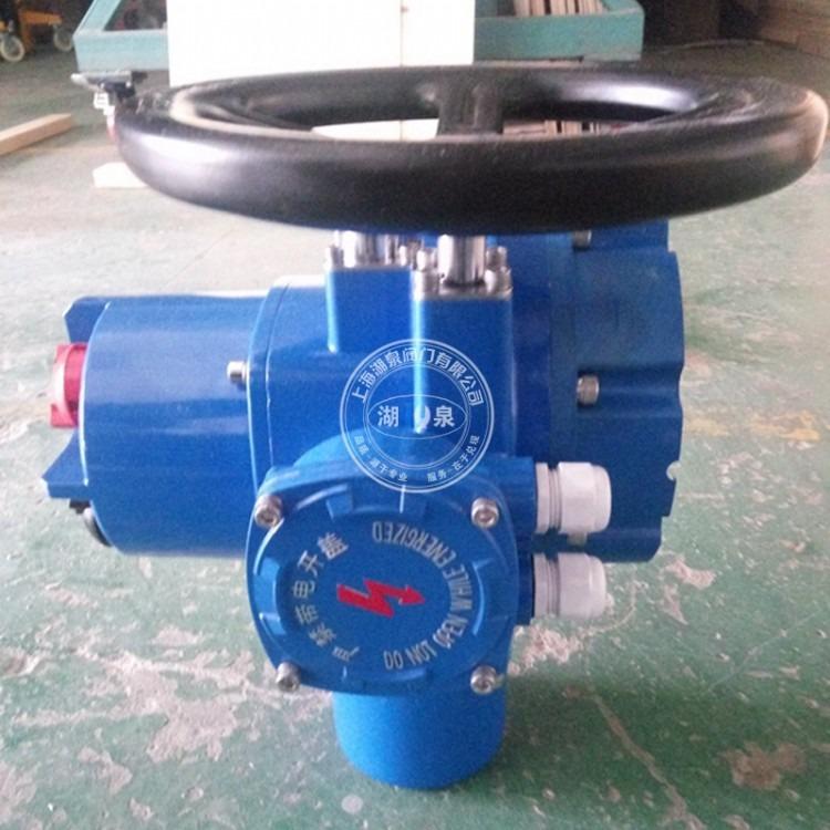 AC220V/380V电动执行器普通开关型 电动执行器厂家 部分回转执行机构