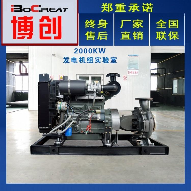 博创供应水泵机组 50千瓦水泵机组价格 潍坊水泵机组厂家 潍坊50kw水泵机组