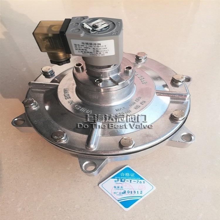 SCG353A044電磁脈沖閥  達冠現貨直銷   外觀精美   價格合理