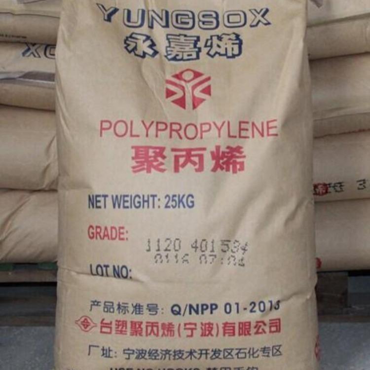 供应PP台湾台塑3015W