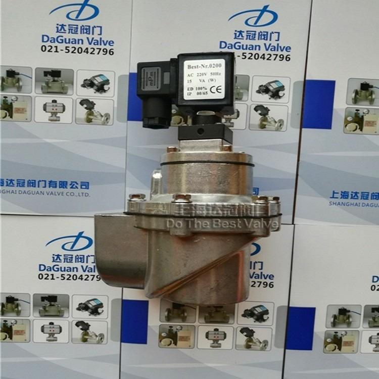 AMF-20電磁脈沖閥   技術和資質過硬有保障 達冠專業研發制造電動調節閥