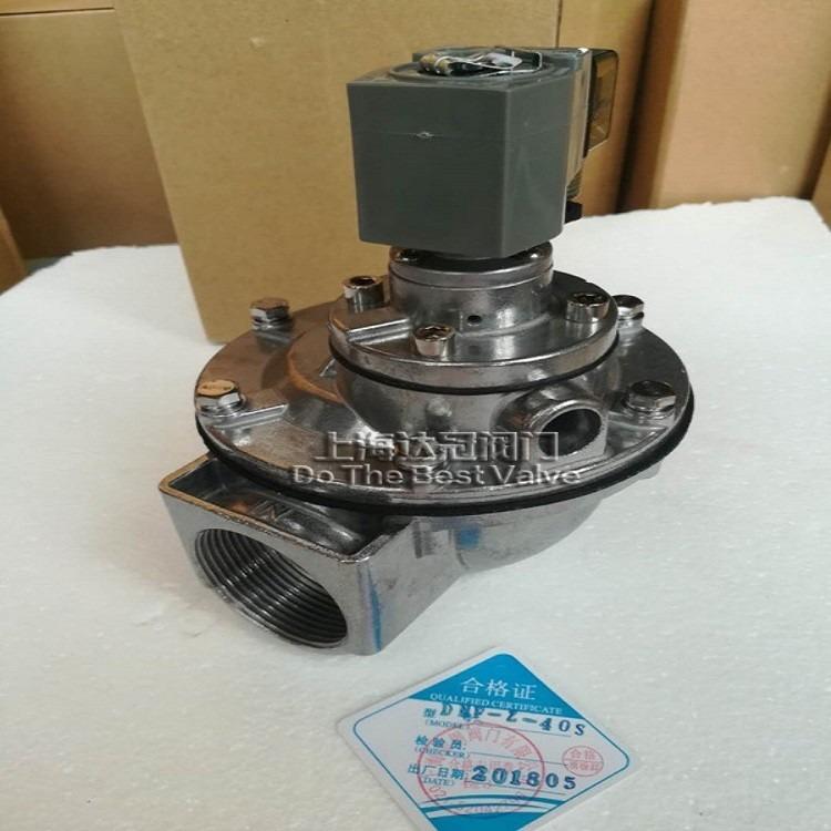 電動螺紋球閥  電動不銹鋼法蘭球閥專業生產供應銷售