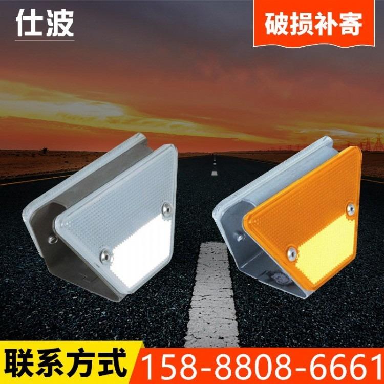 梯形轮廓标120*50*70  用于道路边界轮廓、指引车辆正常行驶