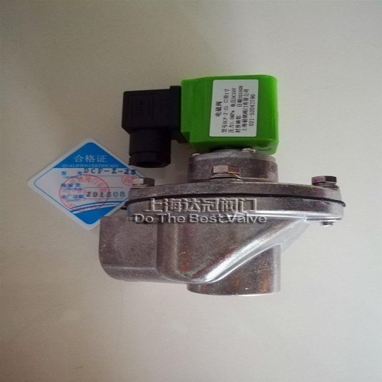 電磁脈沖閥  使用壽命長    貼心的售后服務和優惠的法蘭球閥
