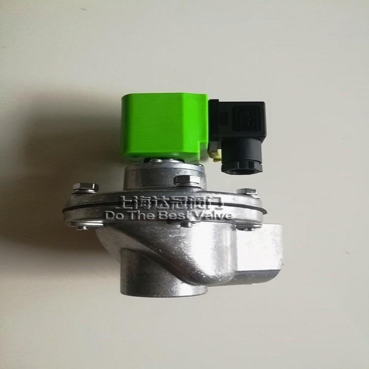 AMF-40電磁脈沖閥  AMF-50電磁脈沖閥 使用壽命長   達冠專業制造商