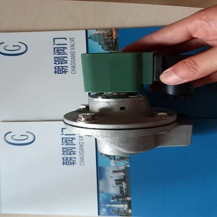 AMF-20電磁脈沖閥   閥門性能強大  設備材質好  壽命長